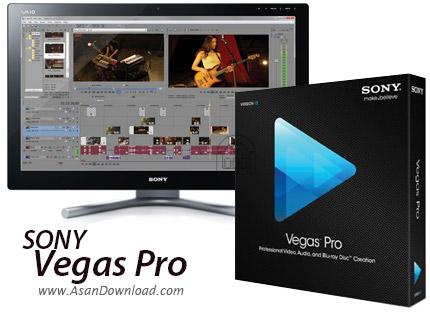 دانلود Sony Vegas Pro v11.0.700 + v13.0.310 x86/x64 - نرم افزار ویرایش فوق حرفه ای فیلم ها