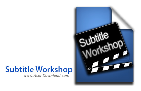 دانلود Subtitle Workshop v6.01 - نرم افزار ویرایش زیرنویس ها