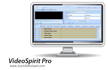 دانلود VideoSpirit Pro v1.56 - نرم افزار تکه تکه کردن کلیپ های بلند