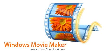 دانلود Windows Movie Maker - ابزار Movie Maker برای ویندوز محبوب 7