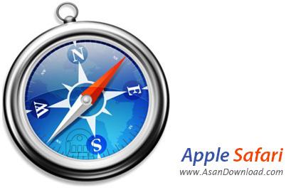 دانلود Apple Safari v5.1.7 - نرم افزار مرورگر اینترنت سافاری
