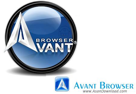 دانلود Avant Browser v2015 Build 17 - نرم افزار مرورگر اینترنت اوانت