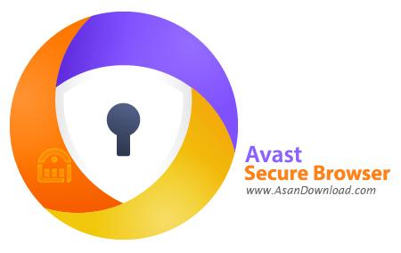 دانلود Avast Secure Browser v69.0.792.82 - نرم افزار مرورگر آواست