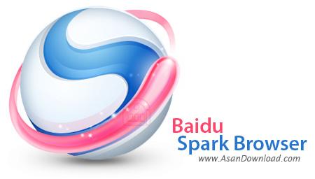 دانلود Baidu Spark Browser v33.11.1000.67 - مرورگر سریع با امنیت بالا