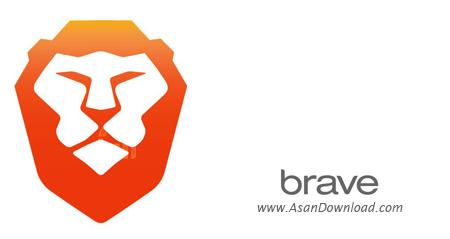 دانلود Brave Browser v0.58.18 - مرورگر ایمن و سریع
