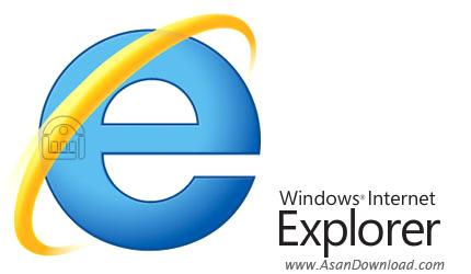 دانلود Internet Explorer v9 / v10 /v11 - نرم افزار مرورگر اینترنت اکسپلورر