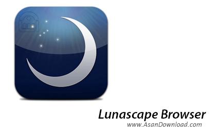 دانلود Lunascape Browser v6.15.1.27563 - مرورگری سه موتوره