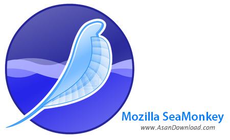 دانلود Mozilla SeaMonkey v2.31 - نرم افزار مرورگر سیمانکی