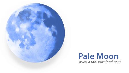 دانلود Pale Moon v25.3.0 x86/x64 - مرورگری بر پایه فایرفاکس