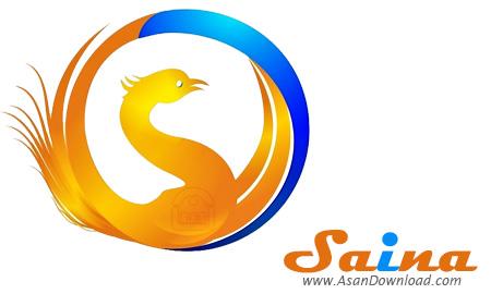 دانلود Saina v2.0.1 - مرورگر ایرانی ساینا (نسخه ویندوز، لینوکس، اندروید)