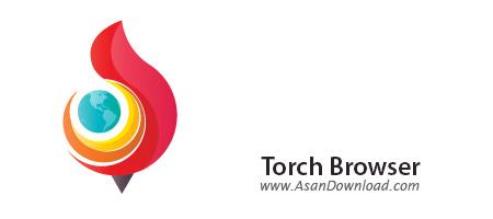 دانلود Torch Browser v65.0.0.1594 - مرورگری سریع و حرفه ای بر پایه گوگل کروم