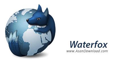 دانلود Cyberfox v52.1.0 + Waterfox v53.0 - نرم افزار مرورگر واترفاکس،سایبرفاکس (فایرفاکس 64 بیتی)
