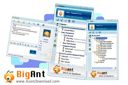 دانلود BigAnt Office Messenger v2.82 - مسنجری در محیط شبکه های داخلی