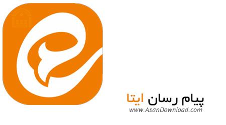 دانلود Eitaa Desktop - پیام رسان ایتا