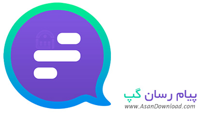 دانلود Gap Desktop - پیام رسان گپ