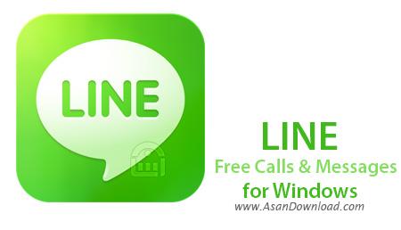دانلود LINE Free Calls & Messages for Windows v5.20.0.2039 - پیام رسان لاین برای ویندوز
