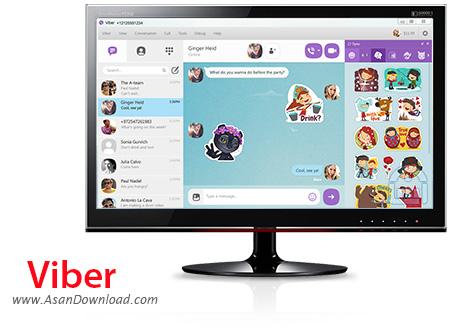 دانلود Viber Desktop Free Calls & Messages v6.2.0.1306 - نرم افزار وایبر برای ویندوز