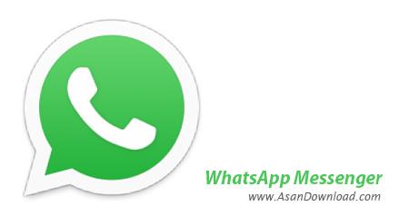 دانلود WhatsApp Messenger Desktop v0.2.5371 - نسخه ی ویندوز واتس آپ