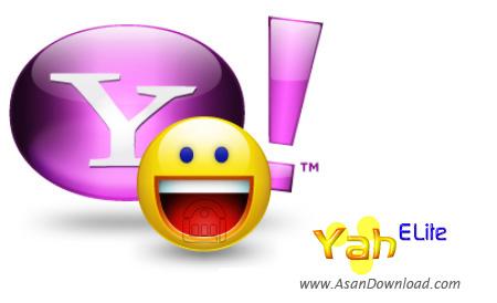 دانلود YahElite Build v330.3 - نرم افزار جایگزین یاهو مسنجر