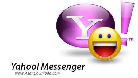 دانلود Yahoo! Messenger Vista - دانلود یاهو مسنجر جذاب ویستا