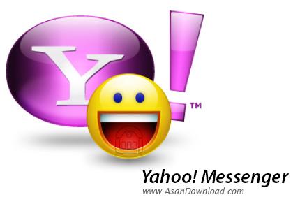 دانلود Yahoo! Messenger v11.5.0.228 - پیام رسان یاهو مسنجر