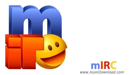 دانلود mIRC v7.49 - نرم افزار پیام رسان چت صوتی و تصویری