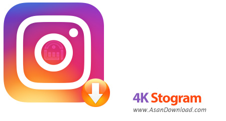دانلود 4K Stogram v2.0.0.1015 - نرم افزار دانلود و ذخیره سازی عکس و ویدئو از اینستاگرام در کامپیوتر