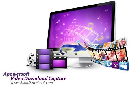 دانلود Apowersoft Video Download Capture v6.3.4 - نرم افزار دانلود ویدئو های آنلاین