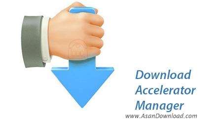 دانلود Download Accelerator Manager v4.5.29 Ultimate - نرم افزار مدیریت دانلود