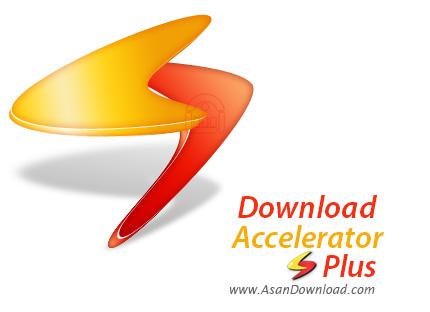دانلود Download Accelerator Plus Premium v10.0 - مدیریت دانلودها