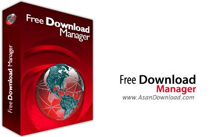دانلود Free Download Manager v5.1.37 Build 7258 - نرم افزار مدیریت دانلود
