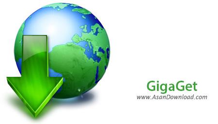 gigaget v1.0.0.23