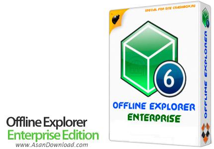 دانلود Offline Explorer Enterprise v7.4.0.4594 SR3 - نرم افزار مشاهده ی آفلاین صفحات وب