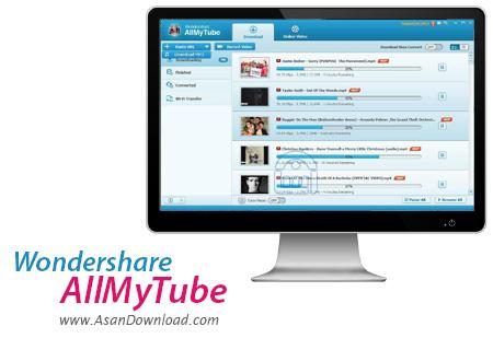 دانلود Wondershare AllMyTube v5.0.0.3 - نرم افزار دانلود ویدئوهای آنلاین