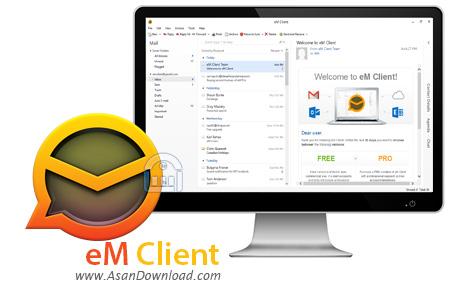دانلود eM Client v6.0.21372 - نرم افزار مدیریت ایمیل ها