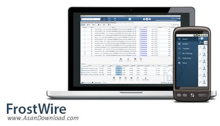 دانلود FrostWire v6.7.0 Build 262 - نرم افزار اشتراک گزاری فایل