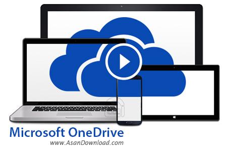 دانلود Microsoft OneDrive v17.3.5860.512 - نرم افزار فضای ذخیره سازی مایکروسافت