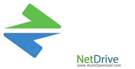 دانلود NetDrive v2.6.11 Build 919 - نرم افزار مدیریت انواع سرویس های ذخیره سازی ابری
