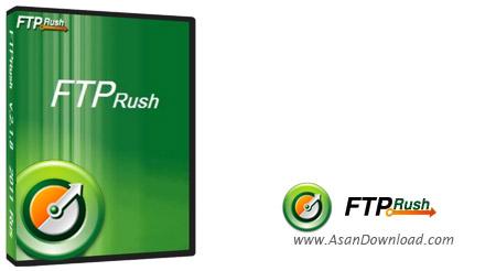 دانلود FTPRush v2.1.8 - نرم افزار مدیریت اف تی پی