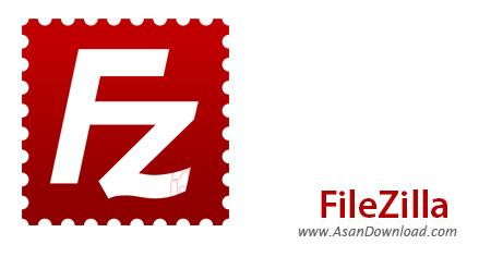 دانلود FileZilla v3.25.1 + Server v0.9.60.2 - نرم افزار مدیریت FTP