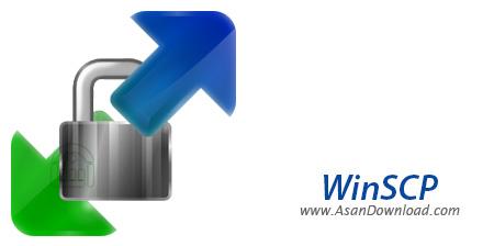 دانلود WinSCP v5.13.3 Build 8565 - نرم افزار مدیریت سرور FTP