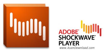 دانلود Adobe Shockwave Player v12.1.4.154 - پلاگین مشاهده فلش ها برای مرورگرها