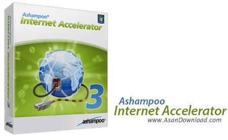 دانلود Ashampoo Internet Accelerator v3.30 - نرم افزار افزایش سرعت اینترنت