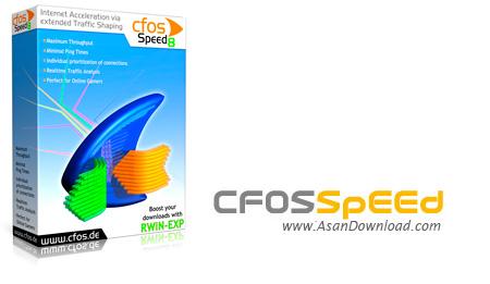 دانلود CFosSpeed v10.12 Build 2262 x86/x64 - نرم افزار بهینه سازی و افزایش سرعت اینترنت