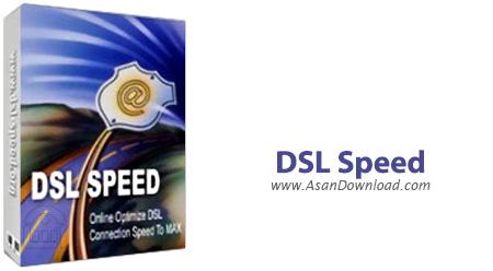 دانلود DSL Speed v7.0 - نرم افزار افزایش و بهینه سازی سرعت اینترنت