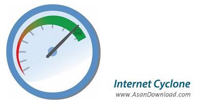 دانلود Internet Cyclone v2.21 - نرم افزار افزایش سرعت اینترنت