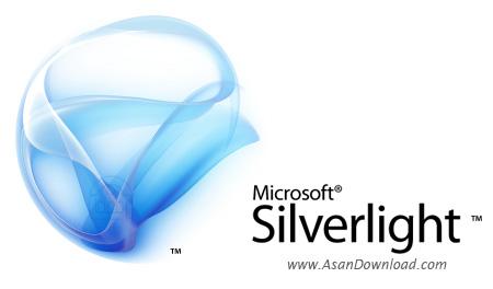 دانلود Microsoft Silverlight v5.1.50901.0 x86/x64 - مایکروسافت سیلورلایت