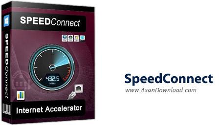 دانلود SpeedConnect Internet Accelerator v8.0 - نرم افزار افزایش سرعت اینترنت