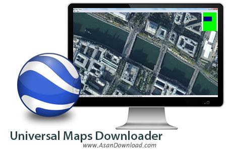 دانلود Universal Maps Downloader v9.36 - نرم افزار دانلود نقشه های ماهواره ای