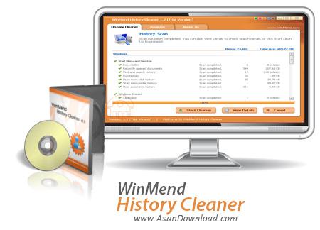 دانلود WinMend History Cleaner v1.4.4 - نرم افزار پاکسازی همه تاریخچه ها